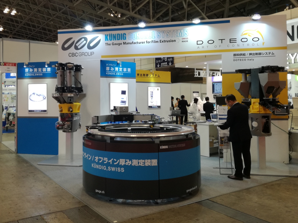 IPF Japan - Doteco booth